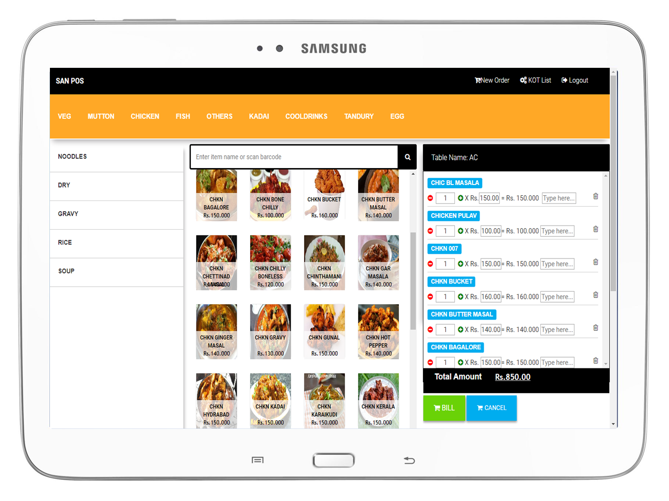 Restaurant Ordering App Android Source Code Github In Coimbatore